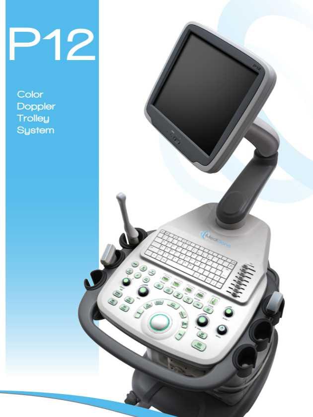 MediSono P12 Digital Ultrasonic Diagnostic Imaging System