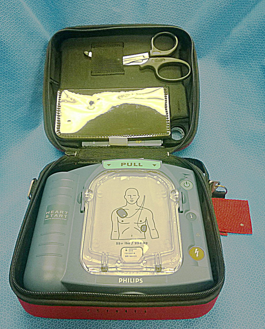 Philips HeartStart OnSite AED (Refurbished)