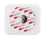 3M Red Dot 2560 ECG Electrodes